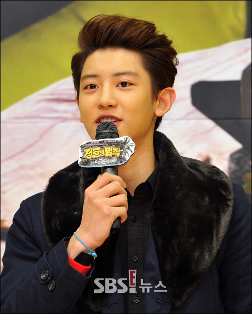 Reaction to Chanyeol on Law of The Jungle - Celebrity News & Gossip