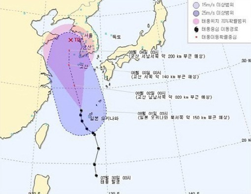 태풍 경로 '제주도 지나 군산으로' 나흘 이상 태풍 영향