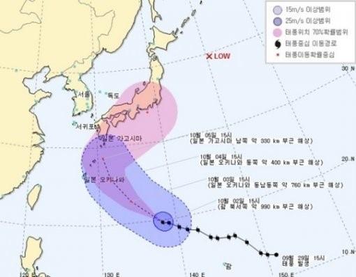 태풍 판폰 예상경로 '일본으로 다가오는 중' 한국에도 올까?