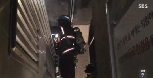 대전 시청역 화재 발생, 열차 한동안 정상 운행 '논란' 해명 들어보니