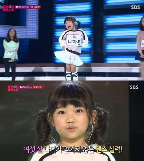 K팝스타 나하은 '놀라운 댄스실력' 심사위원 놀라게 했지만...