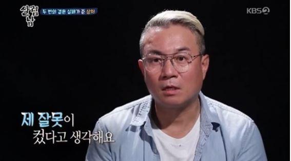 김성수 아내, 사망사건 뭐길래?