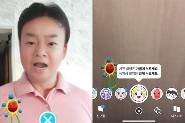 '애기얼굴 어플' 스냅챗 화제… 촬영 방법은?