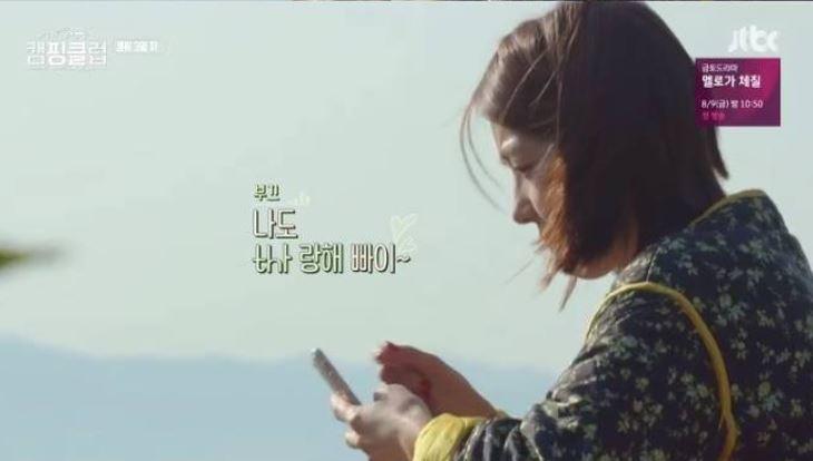 이진 남편 누구?… #6세 연상 금융인 #180cm훈남