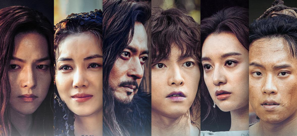 '아스달 연대기', 시즌2 나올까… 방송사 반응은?