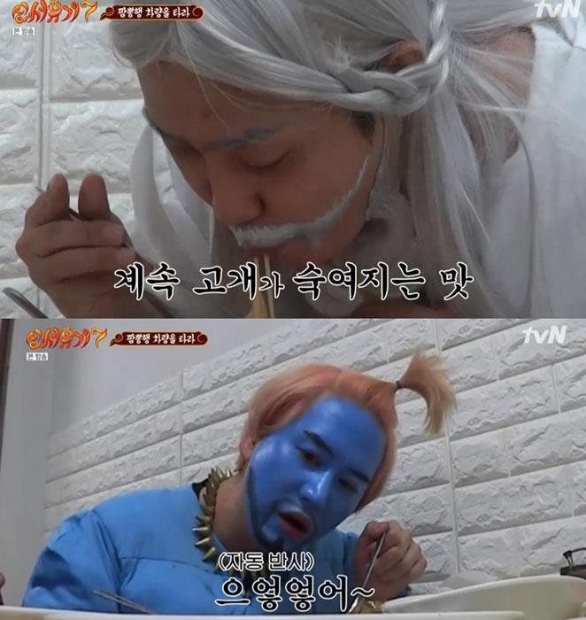 '신서유기7' 짬뽕먹기 복불복… 역대급 분장에 시청자 '큰 웃음'