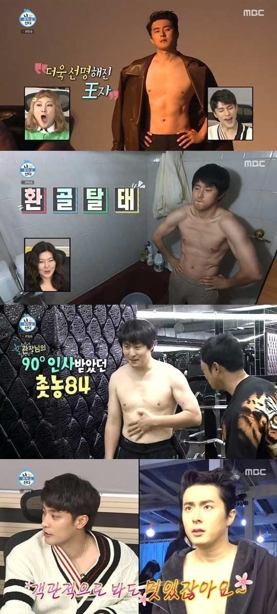 '나혼자산다' 기안84 화보 공개… 2주만에 5kg 감량