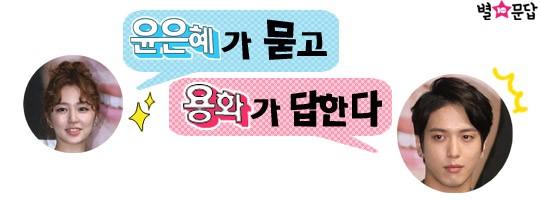 [R�PORTAJ] Y�ld�zlar Soruyor, Yonghwa Cevapl�yor - Part II /// 24.10.2013