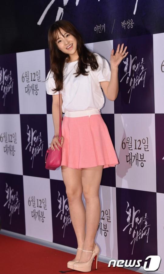 '초미니' 박보영, '사랑스런 미소 듬뿍~'