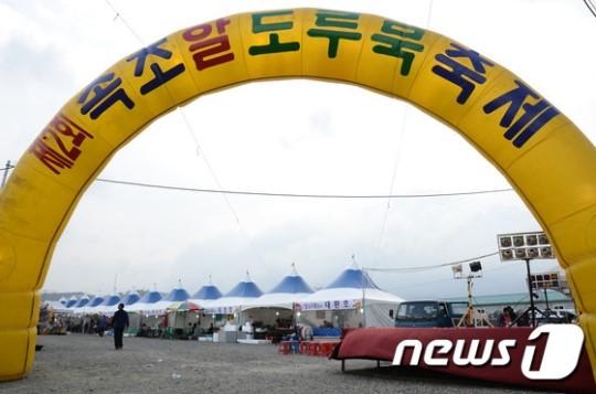 '도루묵 값 비싸'…속초 알도루묵 축제 비상