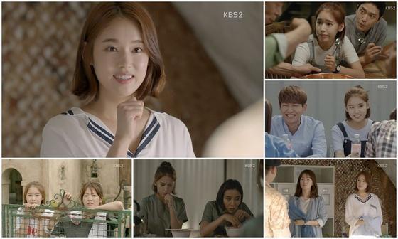'태양의 후예' 박환희, 극 활력 불어넣는 '비티민걸'