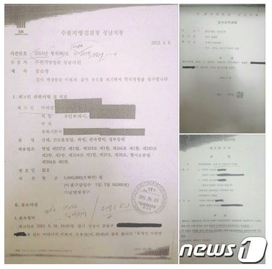 """""""XX 찢는다""""…'이재명·형수 쌍욕 사건' 진실은?"""