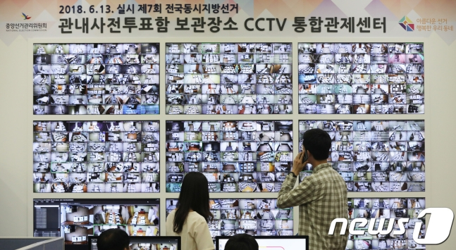 투표소 1만4134곳 준비 순조…선관위 '12일까지 완료'