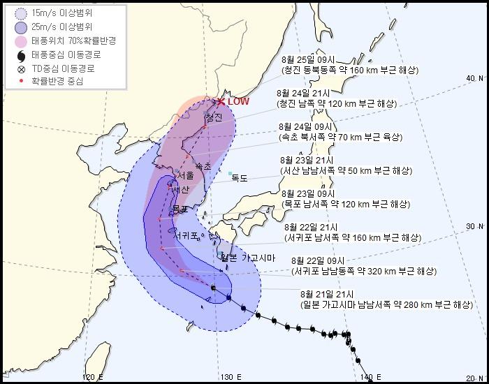 [오늘 날씨] 태풍 '솔릭' 제주도 접근…최대 400㎜ '물폭탄'