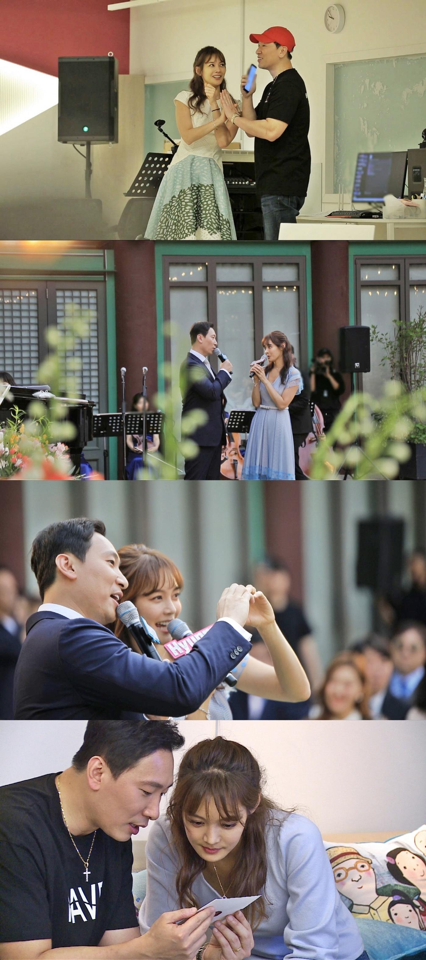 [N컷] '동상이몽2' 라이머♥안현모, 첫 부부 듀엣…노래 실력 공개