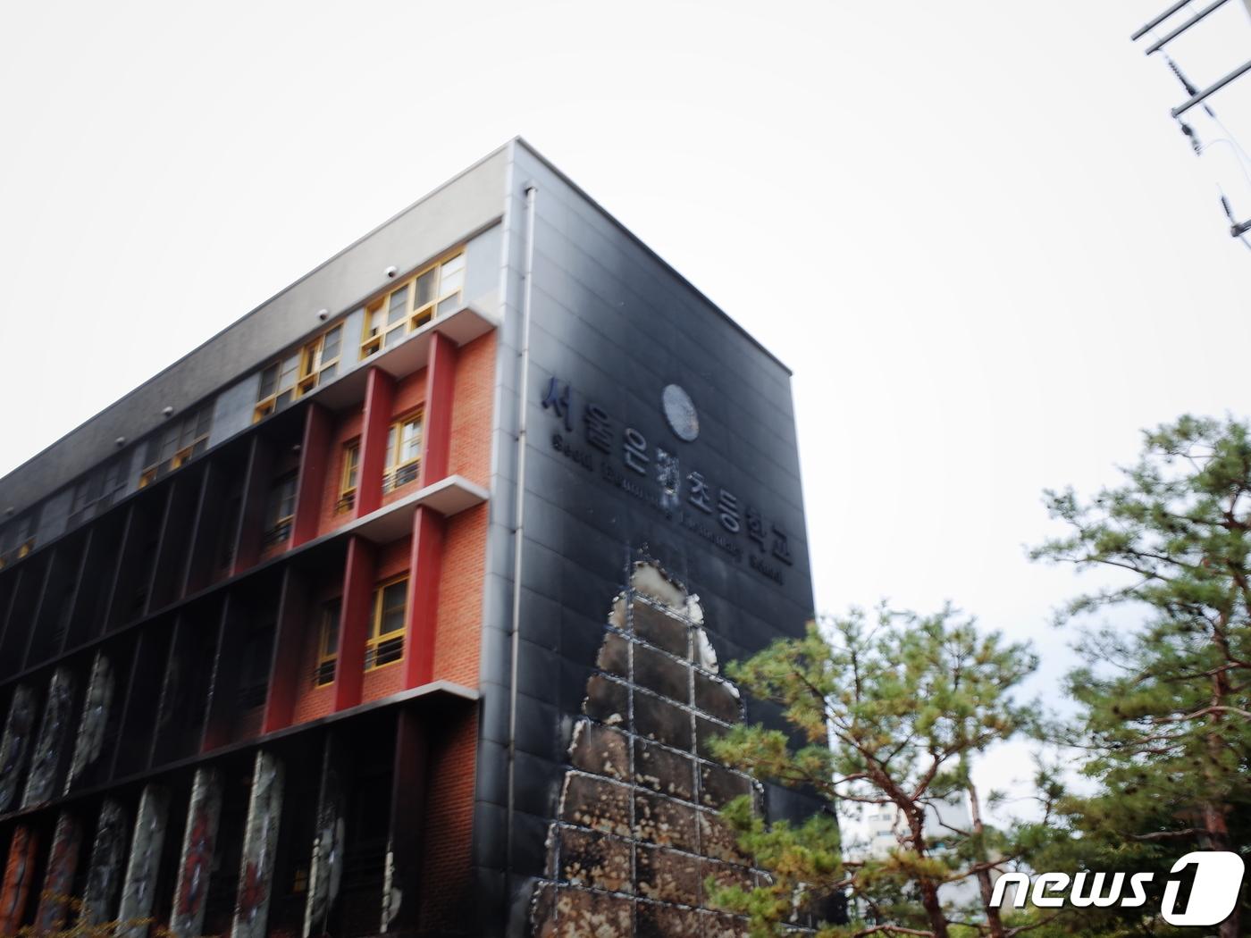 화재 발생한 서울 은명초등학교