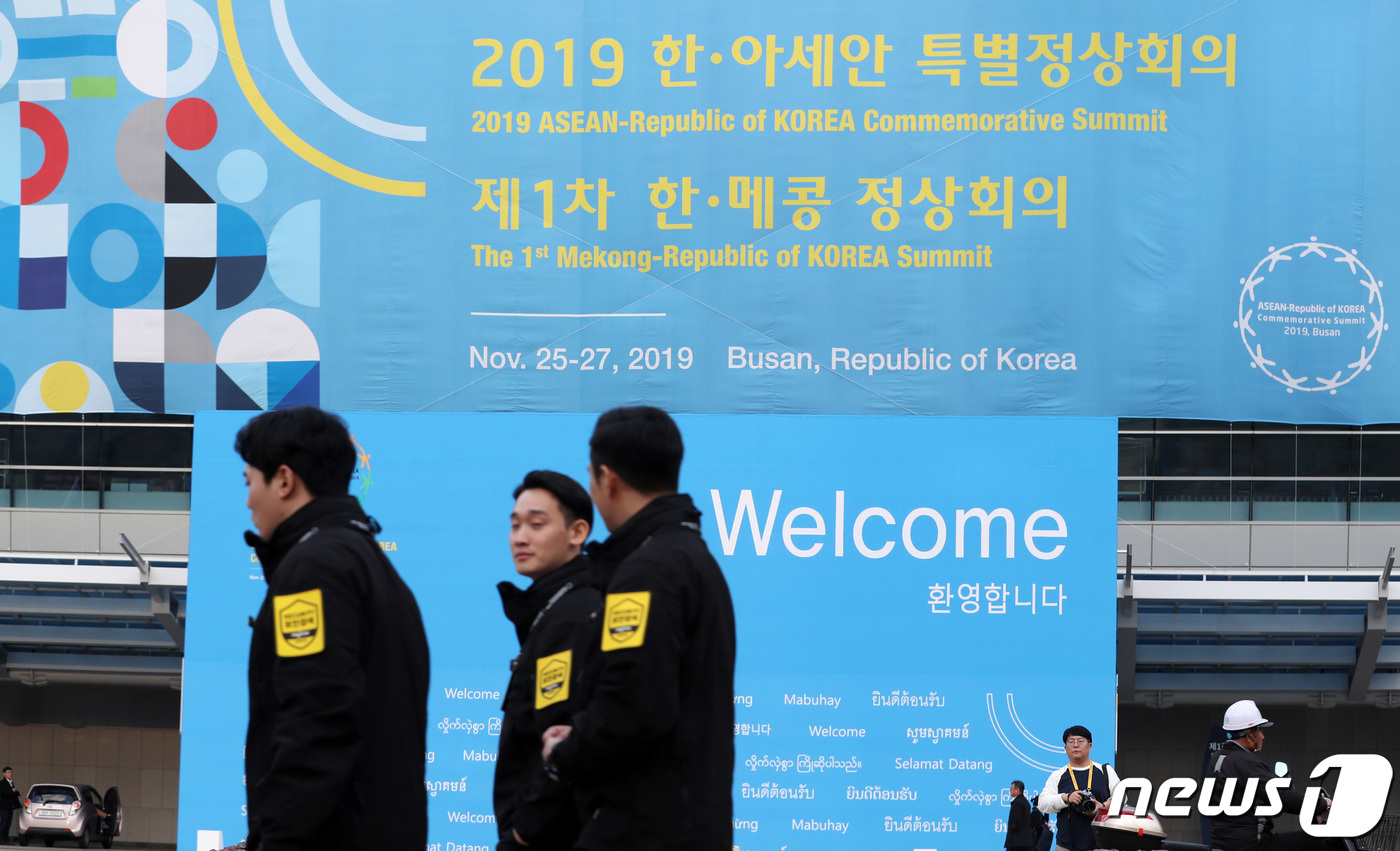 2019 한-아세안 특별정상회의, D-1