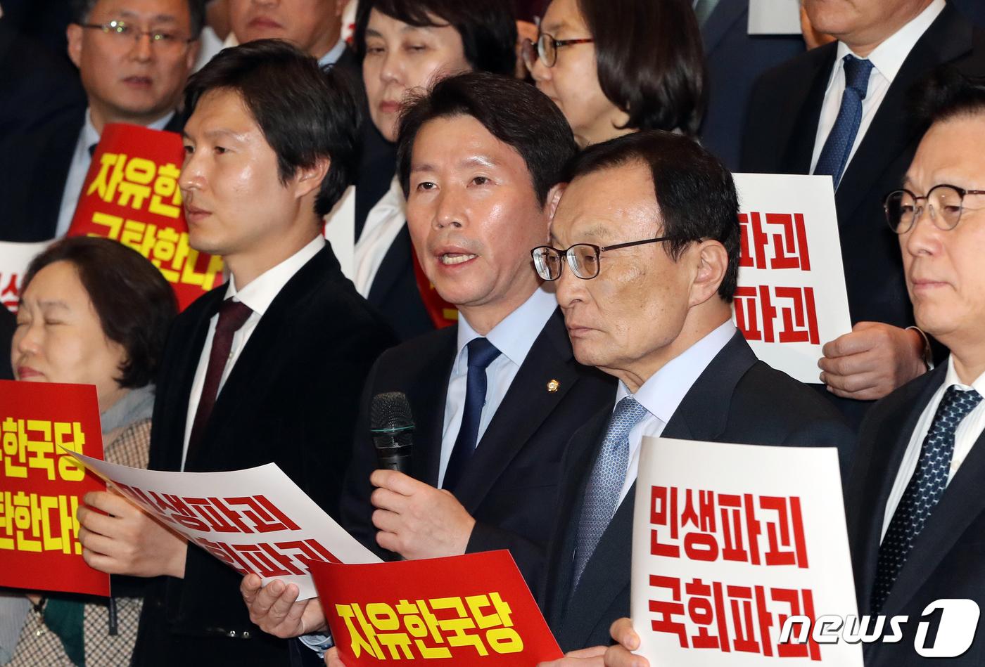 자유한국당 규탄대회 발언하는 이인영
