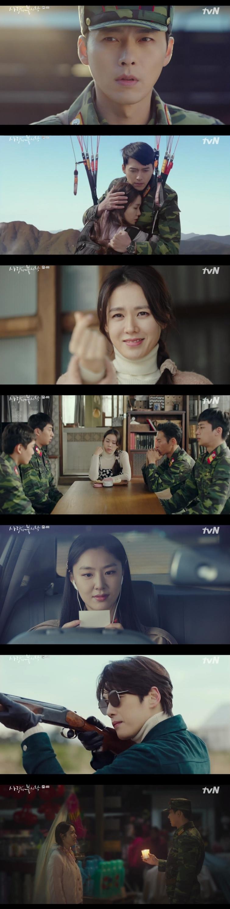 현빈♥손예진 '심쿵' 엔딩 '사랑의 불시착' 8.5% 자체 최고 기록