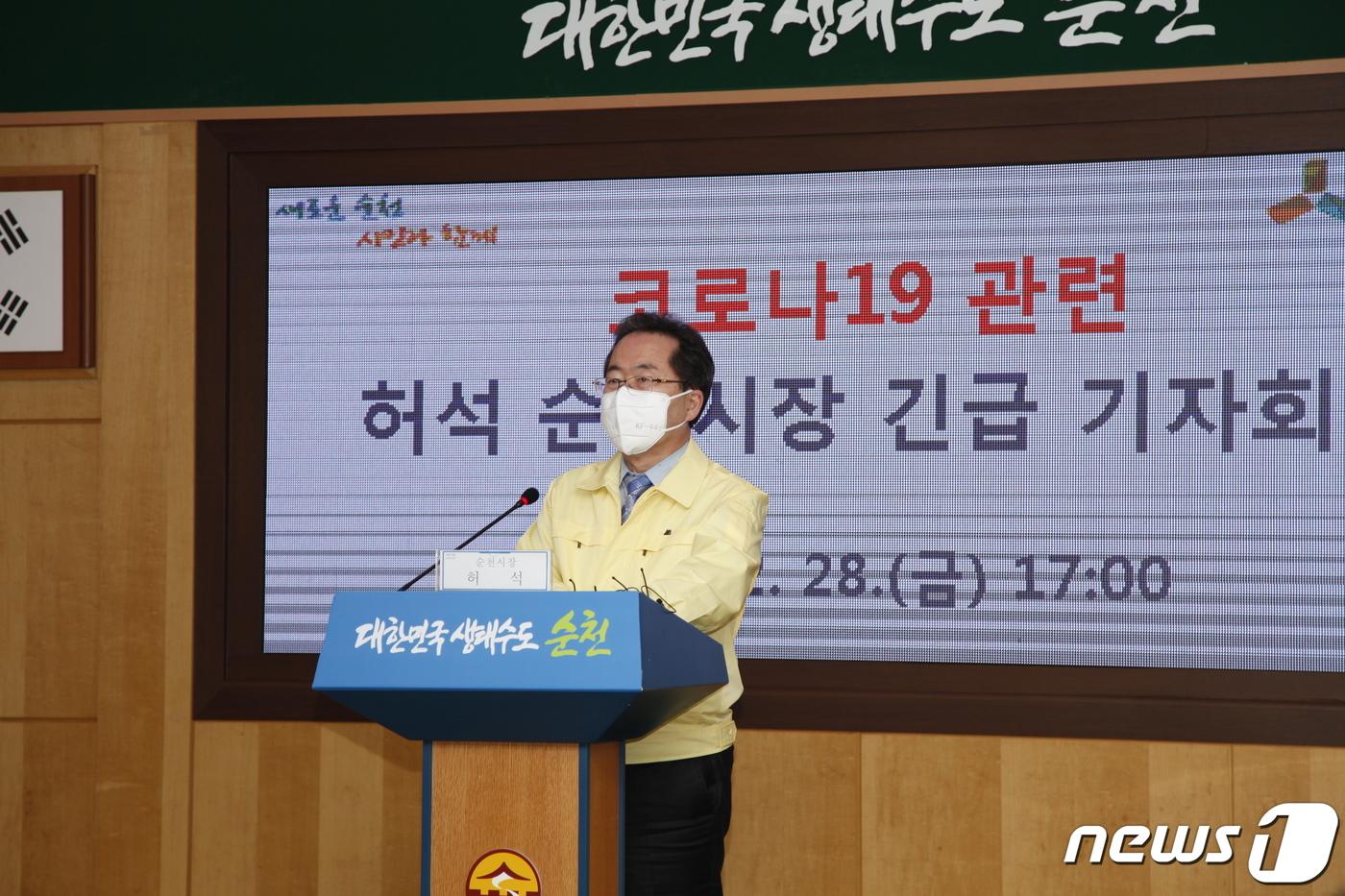 순천서 코로나19 첫 확진자 나오나…20대 간호사 '양성'