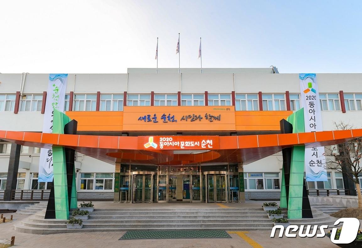 순천시, 코로나19 취약시설 1084곳에 방역물품 지원