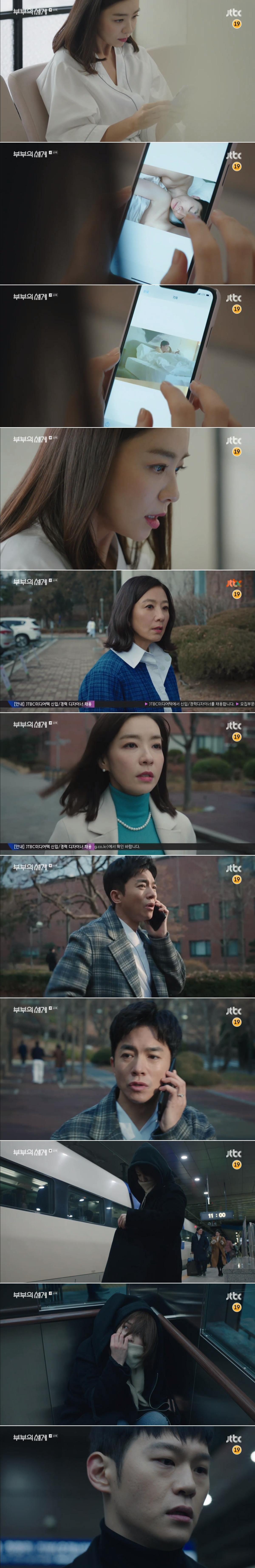 '부부의 세계' 박선영, 김영민과 결국 '이혼'…이학주, 심은우 찾아냈다(종합)