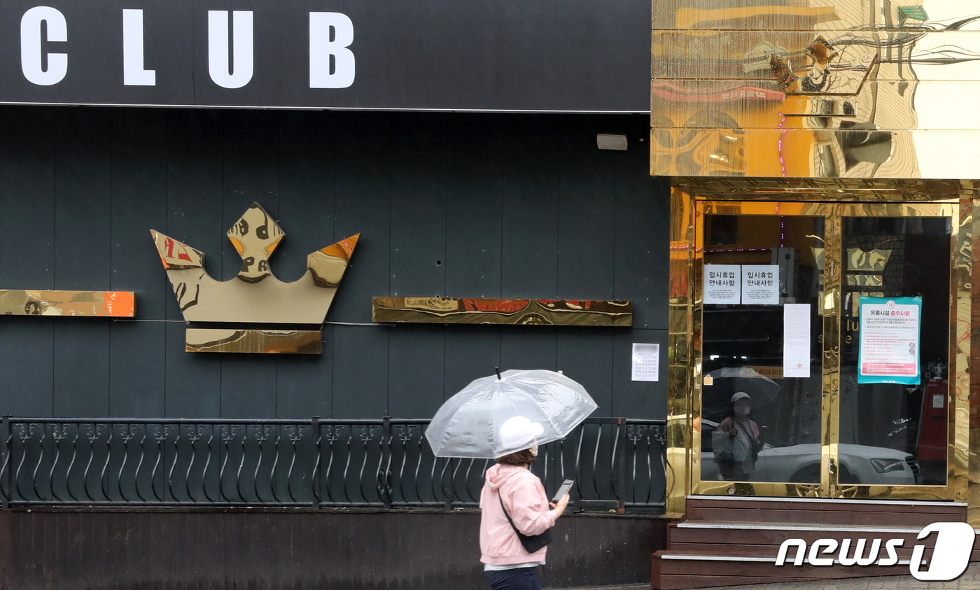 이태원 클럽 관련 확진자 40명 '집단감염 뇌관되나'