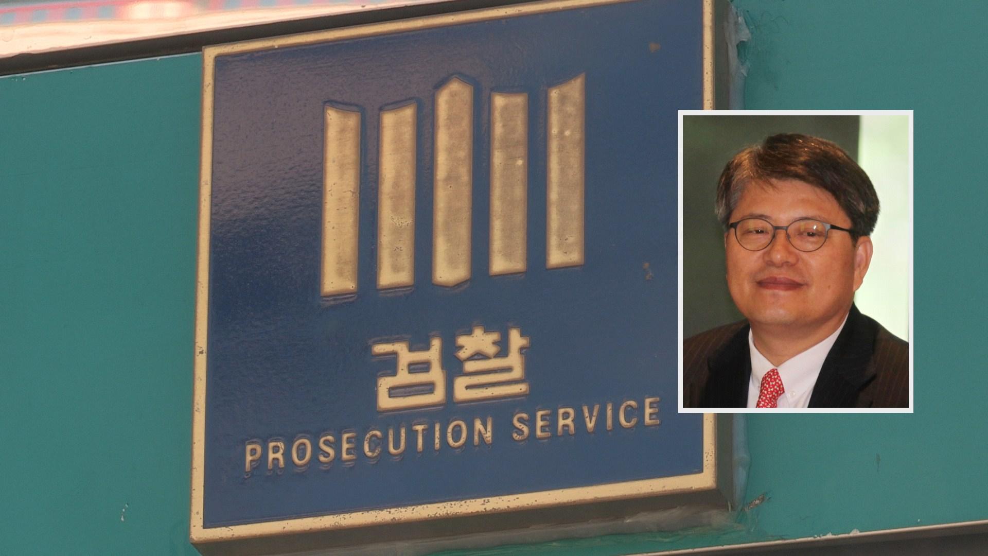 '주가조작' 라정찬 네이처셀 대표 구속 기소