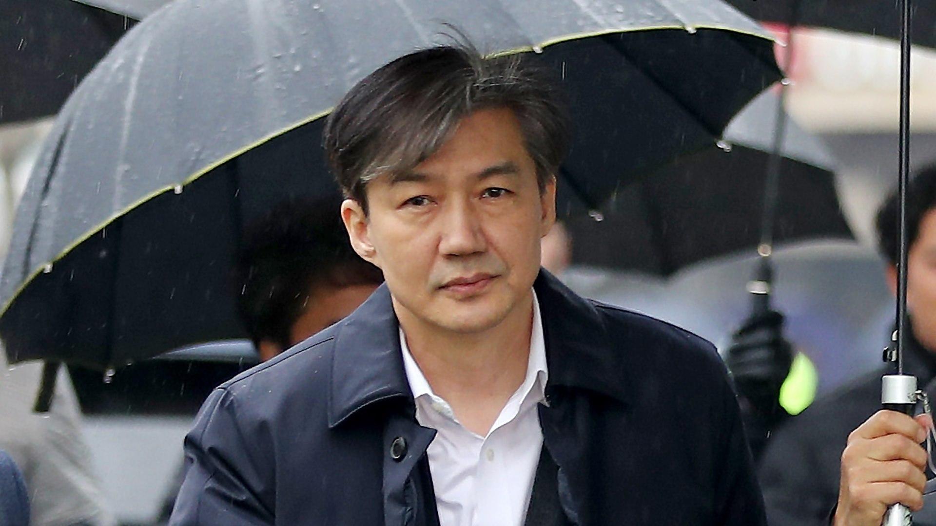 법원, 조국 전 법무부 장관 구속영장 기각
