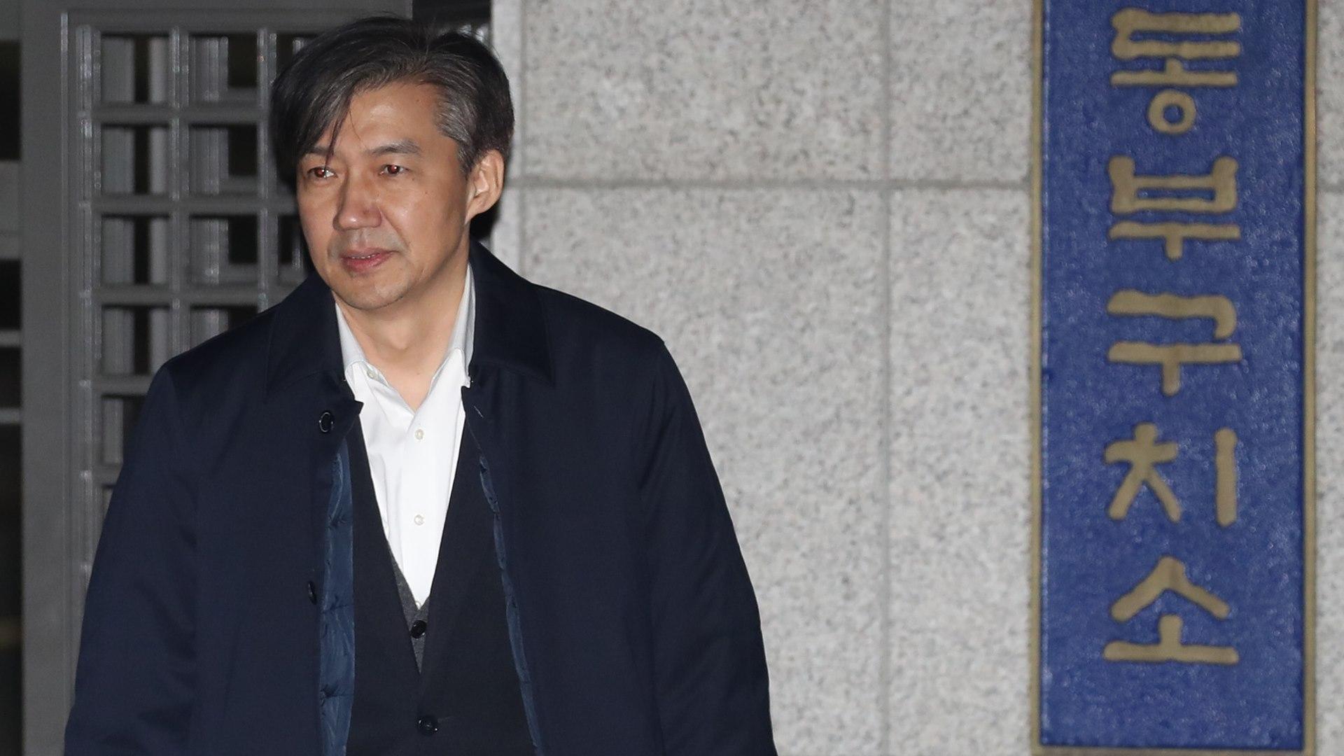 '감찰 무마 의혹' 조국 구속영장 기각