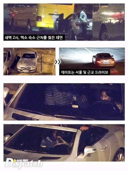 Exo baekhyun dating krystal