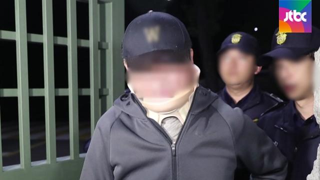 '웅동학원 의혹' 조국 동생 영장 기각…검찰