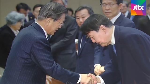 대통령-윤석열 '조국 사태' 후 첫 대면…검찰개혁 중요성 강조