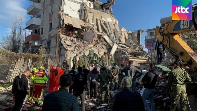 알바니아, 93년 만의 최악 지진 발생…