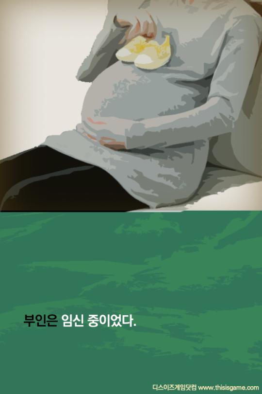 [유머] [감동]         아버지, 딸 그리고 젤다 .. -  와이드섬