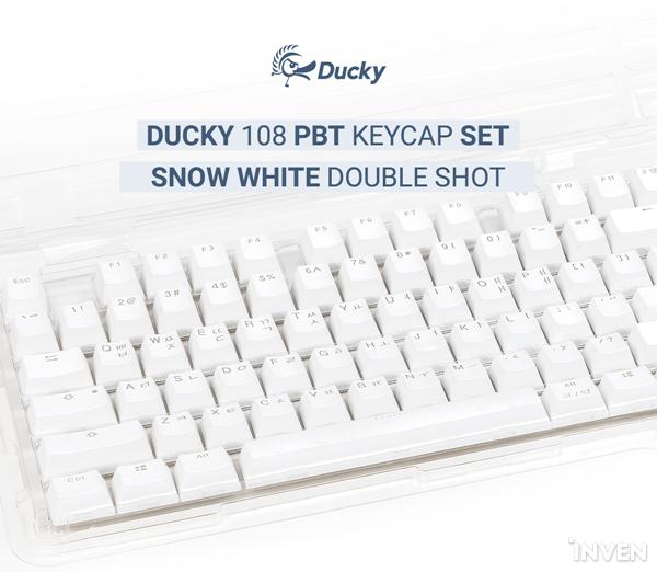 브라보텍, PBT LED투과 키캡 Ducky LED SNOW WHITE 출시