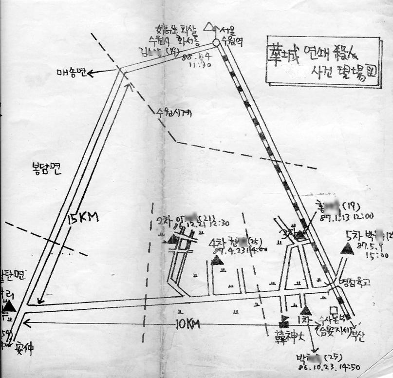 '살인의 추억' 화성연쇄 살인사건 범인 28년 만에 검거
