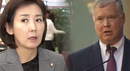 """[오픽]나경원 """"총선 전 북미회담 부적절""""…'우려만' 전달?"""
