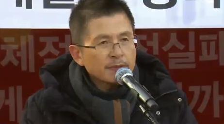 """황교안 """"읍참마속""""에 한국당 당직자 35명 사표"""