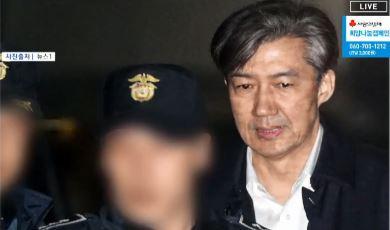 """법원, 조국 구속영장 기각…""""범죄혐의는 소명"""""""