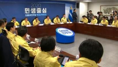"""민주당, 임미리 교수 고발 취하…""""고발조치 과도"""""""