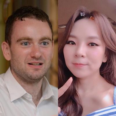 곽정은 새 남자친구가 다니엘 튜더?→ 소속사