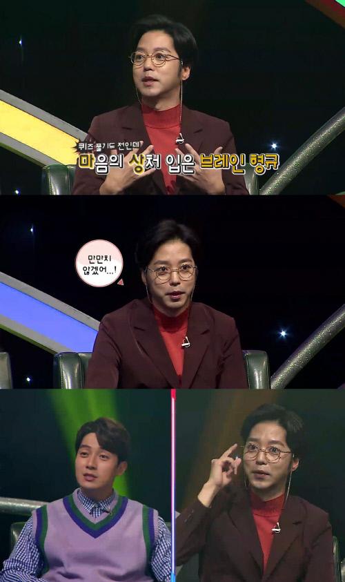 김형규, '대한외국인' 합류…서울대 출신 치과의사의 위엄