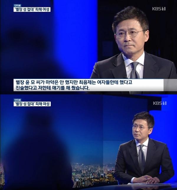 '별장 성접대 의혹' 김학의 전 법무차관, 오늘(15일) 검찰 소환