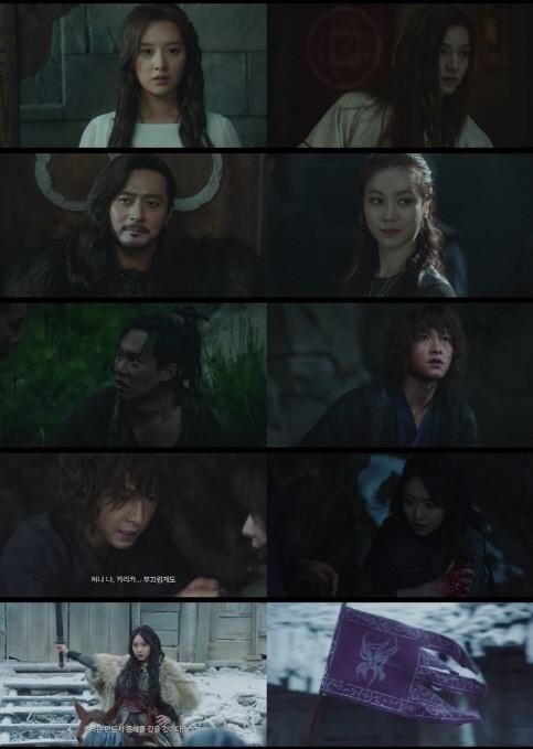'아스달 연대기 Part3' 베일 벗어…최고 시청률 6.8%