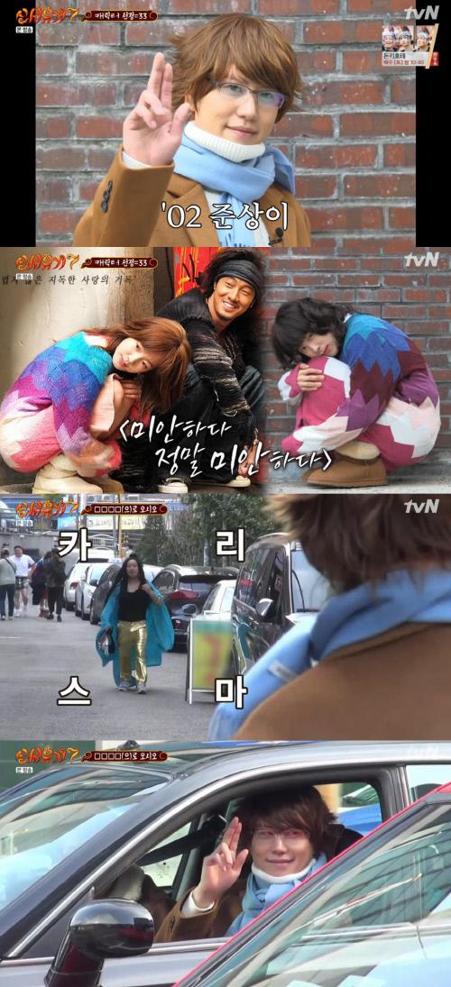 '신서유기7' 규현 '겨울연가 준상'→호동 '비닐바지'…'웃음폭탄' 레트로 분장쇼[SS리뷰]