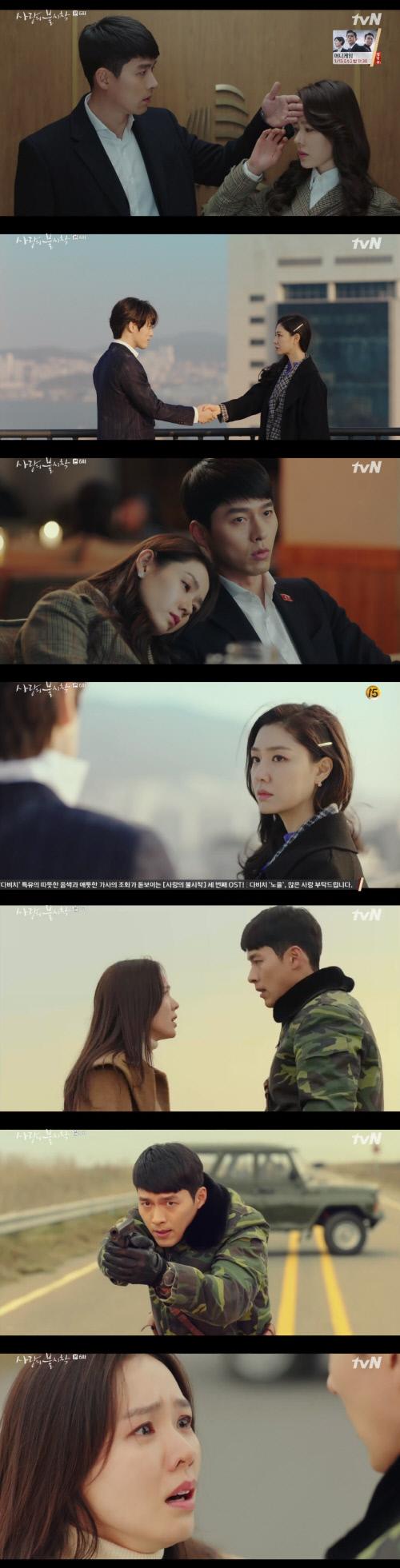 '사랑의 불시착' 현빈, 손예진 지키려다 총 맞았다...최고 시청률 10%