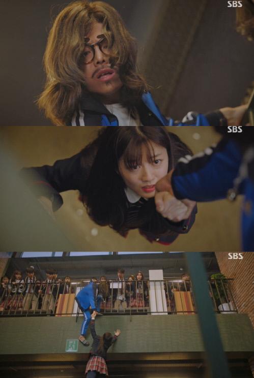 박은석, '펜트하우스' 김현수 구한 체육 선생님으로 등장