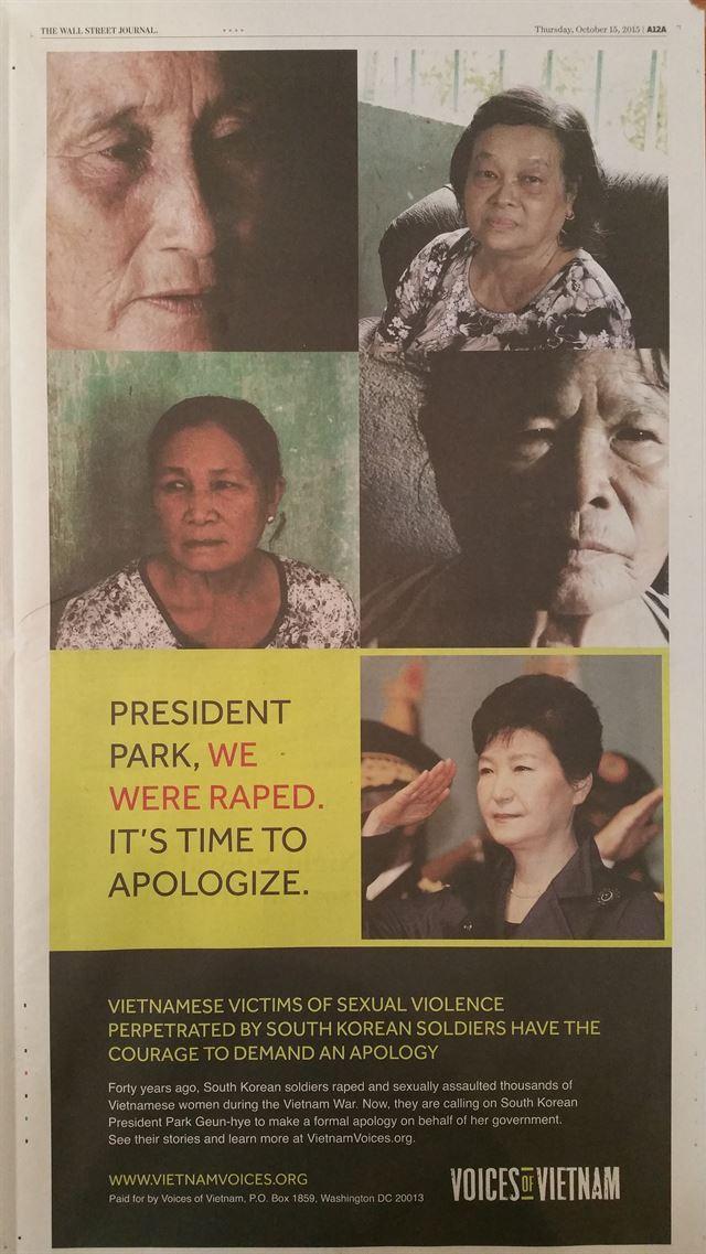 【国際】 韓国軍の性的暴力訴え朴大統領に謝罪要求「数千人のベトナム人女性が韓国軍の兵士から性的暴行を受けた」★2 [転載禁止]©2ch.net YouTube動画>4本 ->画像>26枚
