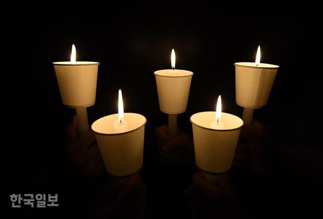 촛불집회 1주년 맞아 광화문.여의도서 집회